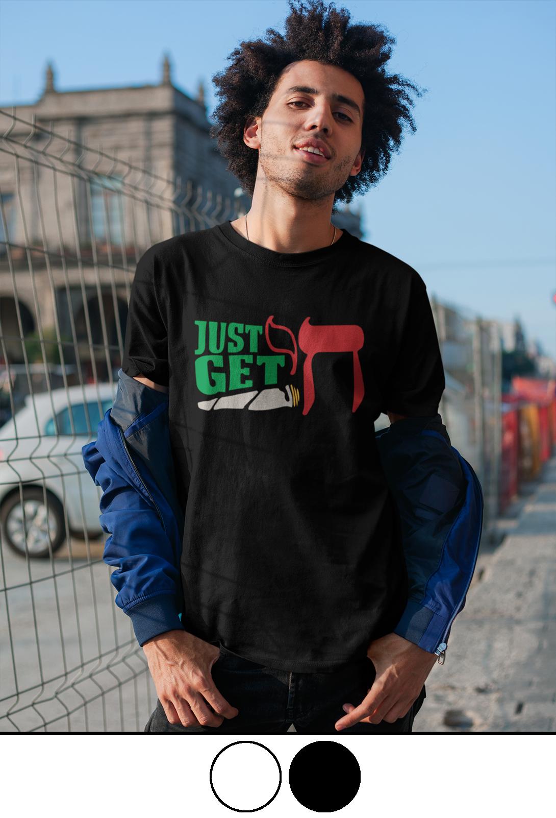 just get high hebrew_just get high_shirt_model